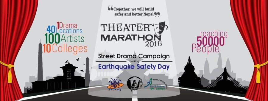 Theater Marathon Earthquake Nepal